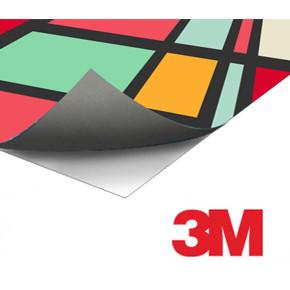 White Intermediate Vinyl (3M IJ35C)